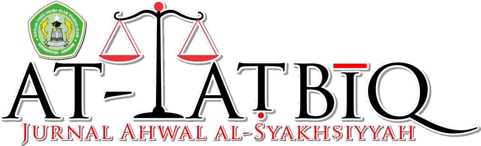 At-Tatbiq, Jurnal Hukum Keluarga Islam (Ahwal al-Syakhshiyyah)